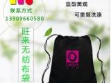 专业订制涤纶背包抽绳袋 创意菜单涤纶广告束口袋