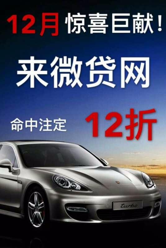 黄冈的车可以做汽车抵押贷款吗