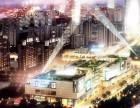 抢钱地铁旺铺--绿地集团倾力打造苏州 太仓绿地乐和城