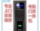 上海玻璃门 门禁系统安装