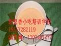 奶茶培训安徽奶茶培训学习安阳悠悠香培训学校