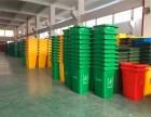 供应西安垃圾箱 果皮箱 小区街道垃圾桶 西安塑料垃圾桶