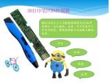 二代3D打印笔硬件控制电路板开发 供3D笔PCBA控制板