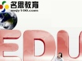 芜湖好的一对一英语培训班有哪些初一英语补课去哪里