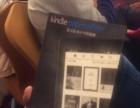 全新的亚马逊Kindle Paperwhite3