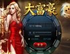 苏弘科技出售手机app源码棋牌游戏源码