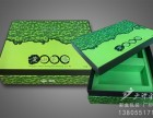 广印彩印合肥茶叶礼盒包装厂家,创意设计专版定制茶叶礼盒包装