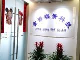 北京金海琪景科技有限公司 在高碑店新建職場了