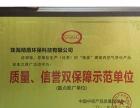 室内空气检测治理除甲醛除异味净化空气