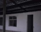 低价出租仓库 550平米