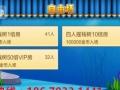 宝城娱乐代理中心 手机移动电玩城平台招代理加盟