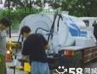 常州天宁青龙专业疏通管道公司,马桶管道疏通抽粪打捞