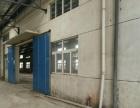 方村工业集中区 厂房 2300平米