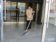 浦东张江保洁公司 专业办公楼保洁外包 定点托管保洁 阿姨派送