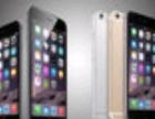 上门抵押收售苹果6,6plus,5s 5手机三星 华为 步步高手