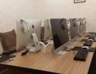 慈溪市二手电脑回收 周巷回收报废台式电脑笔记本