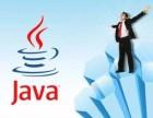 Java软件开发培训 学徒制培训 IT全栈网侠工作室