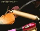 东京美颜化妆品 东京美颜化妆品加盟招商