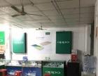 化州80平米电子通讯-手机店10万元