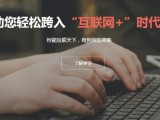 鄭州網站建設網絡推廣