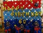 武汉十岁生日派对气球布置装饰策划宝宝宴婚房KTV商场气球上门
