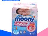日本本土原装进口尤妮佳婴儿腰贴式纸尿裤M64片超薄透气