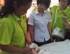 三亚舒心保洁--海南品牌公司三亚龙头企业