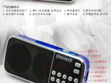 L-088多功能數碼MP3收音機FM插卡音箱重低音