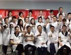 海奥北京微整形培训班申老师一对一培训