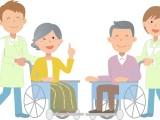 安康住院病人手术病人老人一对一陪护护工免费培训持证上岗