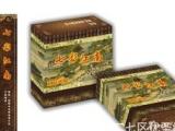 郑州酒店用纸郑州抽纸定做促销品广告宣传品