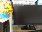 四核游戏独显台式电脑 带22寸屏幕