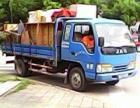 空车拉货,长短途运输,货运出租,专车快送,搬家搬运