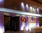 深圳龙岗婚庆策划、主持、婚礼布场五一来电优惠