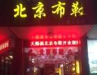贵州路 闽辉超市旁 50平米