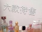 各种品牌香水