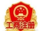 河南自贸区融资租赁公司注册要求和注册优势