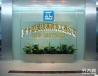 广州办公室玻璃隔断浴室钢化玻璃隔断38275022