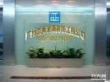 廣州辦公室玻璃隔斷浴室鋼化玻璃隔斷