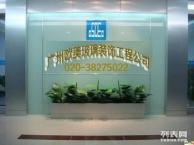 广州办公室玻璃隔断浴室钢化玻璃隔断