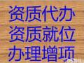 安顺快速办理新公司注册及公司资质代办