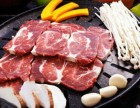 圣马丁自助烤肉的优势在哪里?圣马丁自助烤肉加盟怎么样?