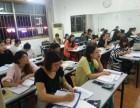 申请一般纳税人资料 潍坊汇信会计培训学校