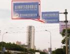 广元驾驶证换补审(免资料)代缴罚款六年免检盖章
