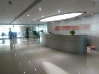 国际企业中心 5A级写字楼修精装修 现火热招商中