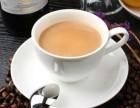 三朴奶茶咖啡加盟费用是多少加盟流程繁琐吗