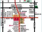 安徽宿州市萧县老城区19.5亩黄金商住用地出让
