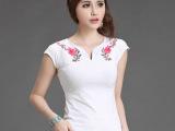 2014夏季新款民族风女装 超修身显瘦 V领绣花 纯棉 短袖T恤