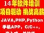 青岛少儿编程培训,C/C++培训,程序设计竞赛培训