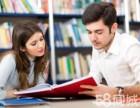 大连沙河零基础学少儿英语,职场英语培训机构排名